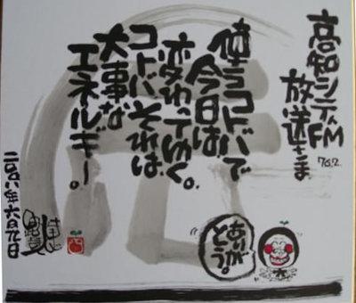 Hamazishikishisain01_2